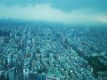 view from the tallest building in the world