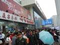 hohhot crowds at the train station during the national holiday