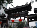 gates to the old avenues of chengdu
