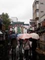 rain in asakusa