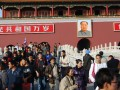 crowds exiting the forbidden city