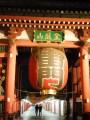 the red lantern is the symbol of asakusa neighborhood