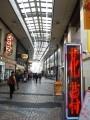 many covered walkways in asakusa