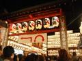 entrance way to otori-jinja shrine