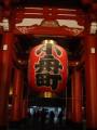 the landmark of asakusa district