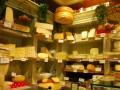 cheesy shop